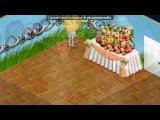 «Аватария» под музыку Анастасия - Вальс из мультфильма (на русском) песня из моего любимого мультика))) Ростик с Лерой под неё классно танцевали). Picrolla